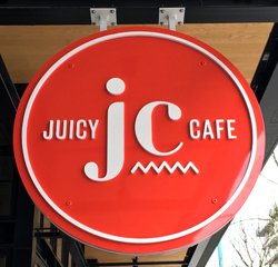 Juicy Cafe Blade Sign